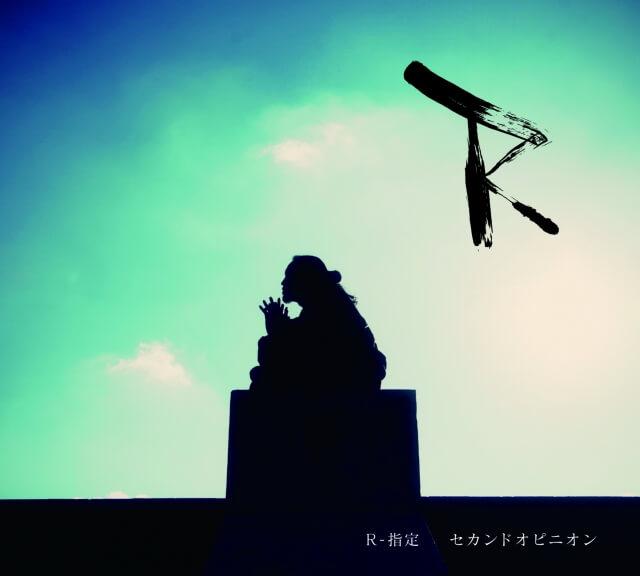 r_so_album_jkt_1400px-1
