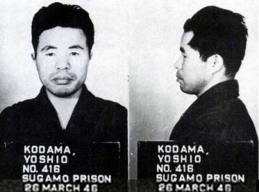 19460326_kodama_yoshio