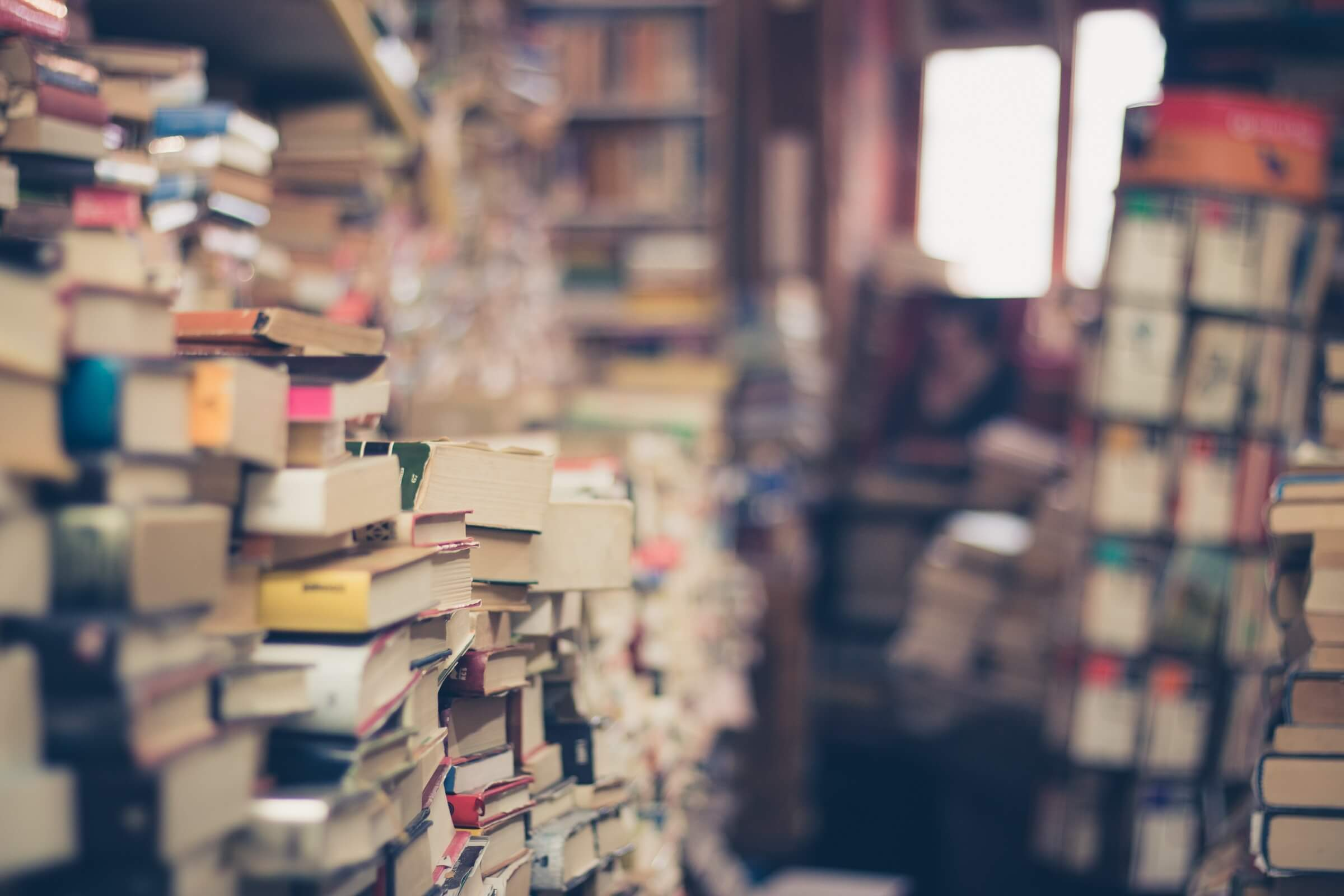 そこにあるのは本好きの桃源郷だった~『昔日の客』