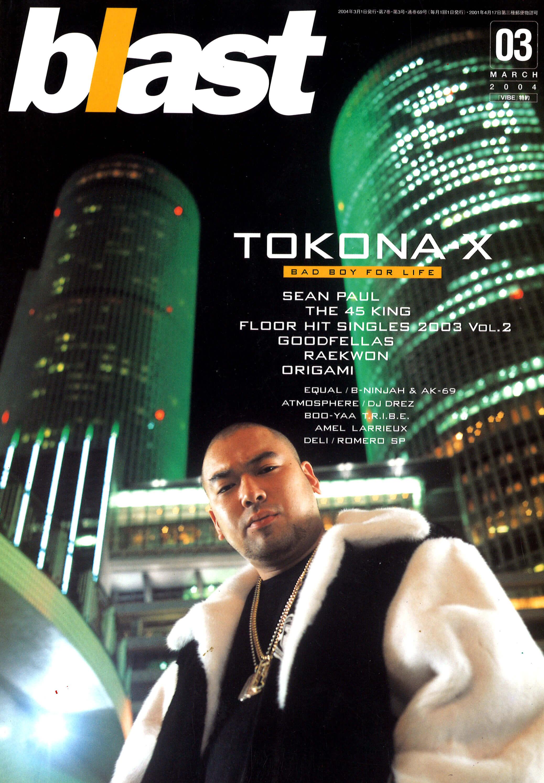 日本ヒップホップ史上最高のラッパー・TOKONA-X(トコナX)の生涯とは?